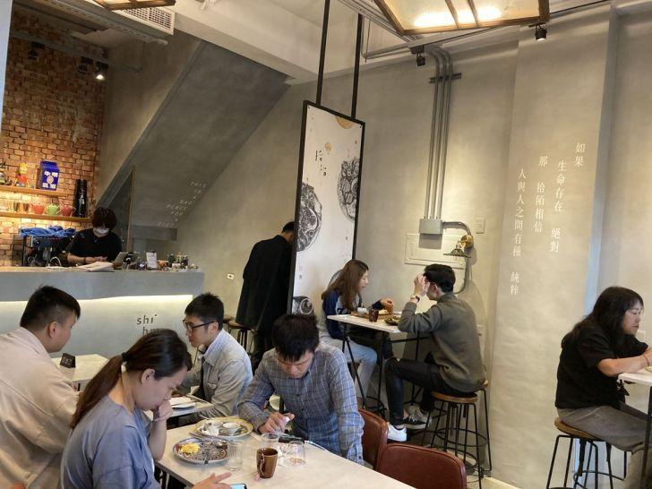 2020 12 31 221411 - 西屯區早午餐|拾陌 Shihmo大份量美味早午餐,激推鮭魚玫瑰花佐班尼迪克蛋,淋上粉色荷蘭醬好浪漫~