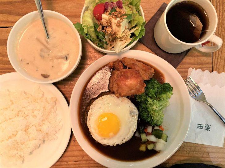 2020 12 31 224154 - 西區早午餐 藏身在一線天巷子的田樂公正小巷店,主打日式風味漢堡與咖哩飯,下午時段不休息~