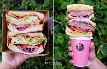 2020 12 31 230237 - 布村早茶|用澳洲質樸的調理,引出食材自然風味,台中推薦漢堡和三明治早餐
