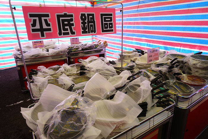2021 01 14 020015 - 熱血採訪│台中在地工廠開倉,福利NG鍋具批發出清,每人限額售完為止