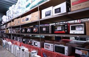2021 01 16 143539 - 台中1月限定優惠!9間NG品清倉特賣、快閃店、鍋具、家電清倉懶人包