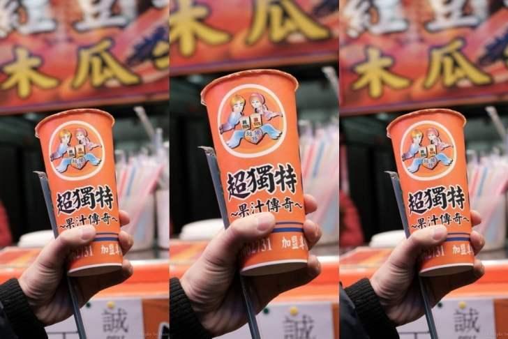 2021 01 19 082258 - 逢甲果汁,超獨特果汁傳奇,食尚玩家推薦的逢甲木瓜牛奶,果汁飲料店~