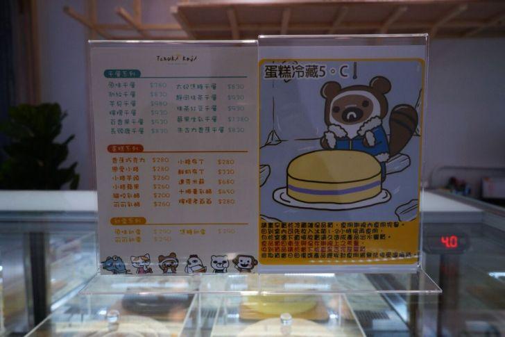 2021 01 20 153530 - 熱血採訪|台南人氣千層甜點狸小路逢甲新開幕!1月限定組合,6吋草莓巧克力蛋糕+長條原味初雪只要450元