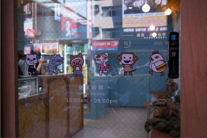 2021 01 20 154715 - 熱血採訪|台南人氣千層甜點狸小路逢甲新開幕!1月限定組合,6吋草莓巧克力蛋糕+長條原味初雪只要450元