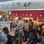 第二市場肉燥飯|人氣名店嵐肉燥專賣店,傳統小吃也能很文青,排隊人潮沒停過!