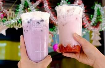2021 01 28 083553 - 熱血採訪 | 台中少見的蕎麥飲品底家,出櫃冷飲買一送一限時優惠,夢幻雙星厚奶蓋浪漫登場!