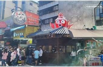 2021 01 28 214157 - 大章魚出沒一中街!只賣外酥內嫩美味章魚燒,圓滾滾8種口味任你挑,還有飲料可搭優惠組合餐!!