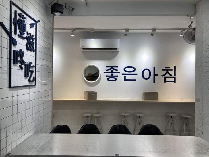 2021 01 29 000404 - 北區早午餐 鄰近中國醫懂滋咚吃早午餐,多種大份量韓式料理,就選部隊鍋當早餐吧!