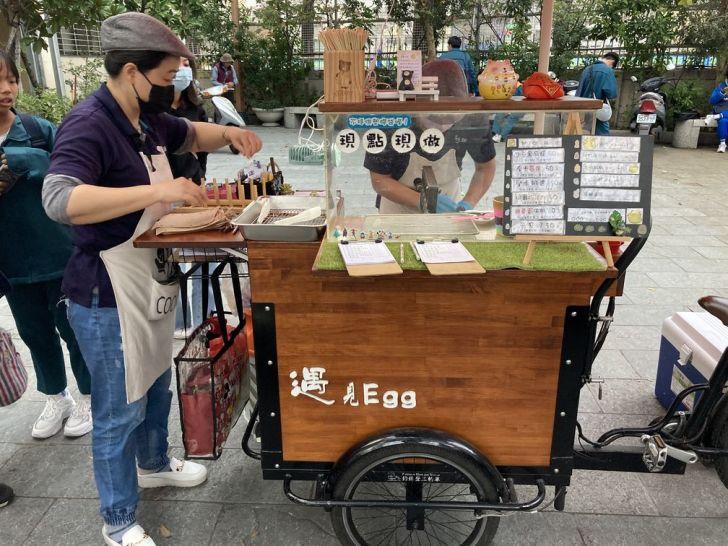 2021 01 30 234040 - 大里雞蛋糕 遇見Egg雞蛋糕大里店,多達11樣口味可以選,蛋糕體種類有原味、巧克力,還有少見的摩卡咖啡~