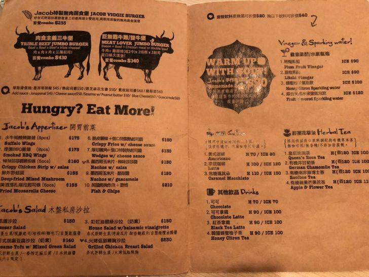 2021 01 31 135102 - 西區美式料理 Hungry Jacob愛吃借口火烤漢堡,囊括世界各地11種口味漢堡,大推台灣味黑芝麻花生醬牛肉堡~