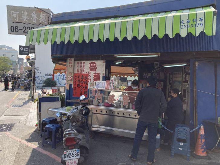 2021 01 31 144953 - 台南國華街 轉角厝間阿婆魯麵,料多大碗的在地小吃,推薦加烏醋更好吃