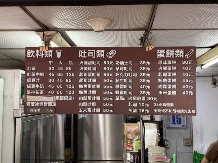 2021 01 31 151633 - 高雄早餐 傳承68年的好滋味老江紅茶牛奶,必點招牌紅茶牛奶,喝起來竟有咖啡香氣