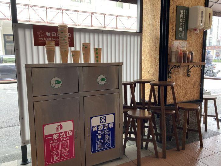 2021 01 31 151656 - 高雄早餐 傳承68年的好滋味老江紅茶牛奶,必點招牌紅茶牛奶,喝起來竟有咖啡香氣