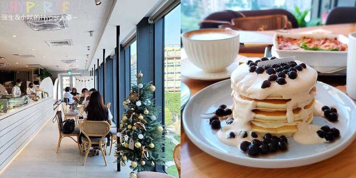2021 01 31 232737 - 在有著最美窗景的咖啡館裡吃珍奶鬆餅太享受!走出堁夏咖啡就是台中歌劇院的空中花園~