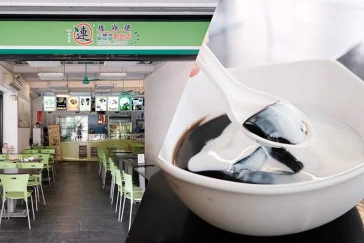 2021 02 01 080421 - 台中瑪露連·嫩仙草·三種冰創始店,在台中念過書的人一定吃過的嫩仙草!