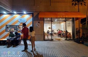 2021 02 01 111658 - 平價韓式料理首爾飯桌二店~專賣韓國人氣平民美食韓式飯捲和鍋物喔!