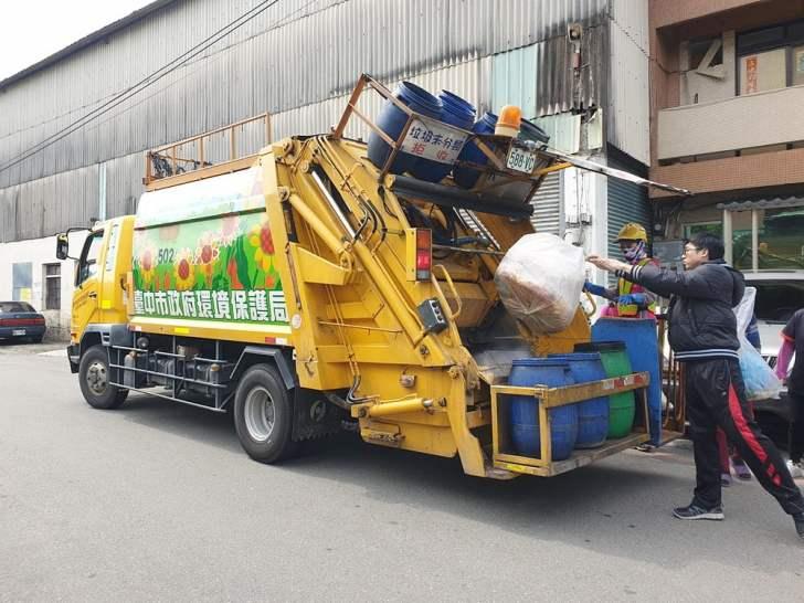 2021 02 10 110822 - 110年台中春節、國定假日垃圾車清運時間,台中倒垃圾看這裡