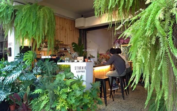 2021 02 17 164040 - Stockie Coffee。大片觀葉植物圍繞的騎樓咖啡館,司康、甜甜圈每日限量供應,豐原下午茶推薦