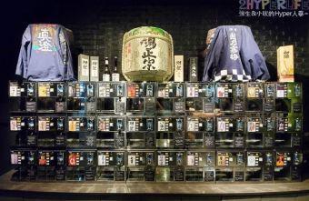 2021 02 22 105124 - 9間台中長榮桂冠酒店周邊美食懶人包