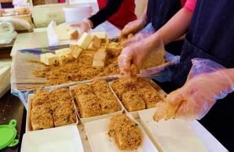 2021 02 23 090323 - 熱血採訪|台中少見肉鬆小貝就在康久菓子工坊!每日現做人氣旺