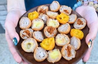 2021 02 23 181422 - 台中芋球專賣店,現炸手作芋球,還有QQ金瓜球,五種口味任你選,每日限量販售~