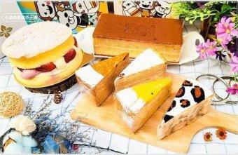 2021 02 24 130845 - 熱血採訪│台南超人氣千層蛋糕進駐逢甲商圈,不用一張百元就能吃到!每月限定優惠組,甜點控吃起來~