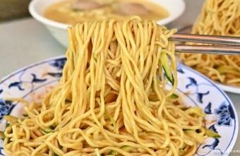 2021 02 27 113152 - 在台中也吃的到台北涼麵,位置超隱密的人氣銅板美食,除了涼麵,三合一湯也是必點!