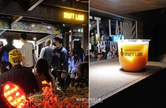 2021 02 27 172228 - Draft Land|亞洲前50大最佳酒吧,工家美術館一樓