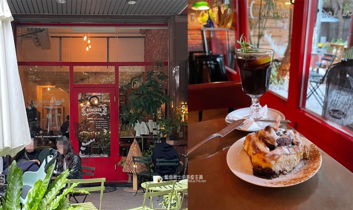 2021 02 27 220814 - 拿翹咖啡|勤美和廣三sogo商圈隱藏版加上深夜咖啡甜點店