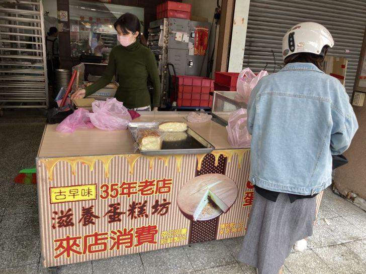 2021 02 28 224739 - 向上市場蛋糕|40年老店滋養蛋糕烘焙坊,巨型蘑菇蛋糕超蓬鬆,整顆、口味混搭都是百元有找