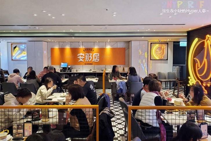 2021 03 01 195157 - 又一家漢來旗下品牌進駐中友百貨美食,主打個人精燉雞湯鍋,口味選擇多元湯頭好喝!