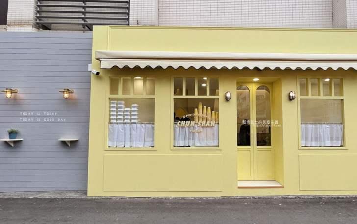 2021 03 07 121126 - 春山Dessert│超好拍韓系咖啡館結合韓式證件照,一中商圈美食推薦
