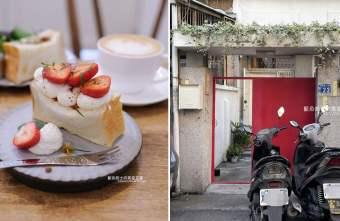 2021 03 12 203657 - 三回|精誠商圈老屋咖啡館,自製生吐司三明治、甜點和咖啡
