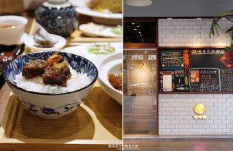 2021 03 12 211025 - 咕咕義小餐館|下午時間沒有休息,推台式紅燒牛腩筋飯