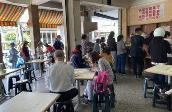 明山快餐店