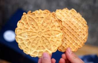 2021 03 26 232659 - 熱血採訪│手烤餅乾一片接一片,只賣六天,包裝送禮超可愛