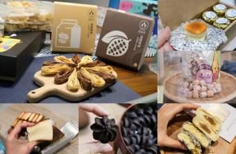 2021 03 29 101733 - 台中伴手禮買起來!不只有太陽餅,還有水滴蛋捲、入口即化曲奇餅乾!