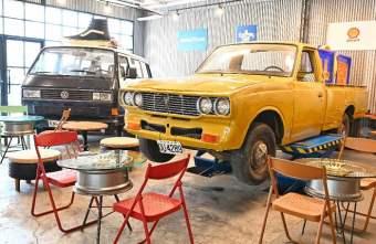 2021 03 29 123533 - 熱血採訪|開在修車廠裡的雞蛋糕店,裝潢超好拍,也是間寵物友善餐廳
