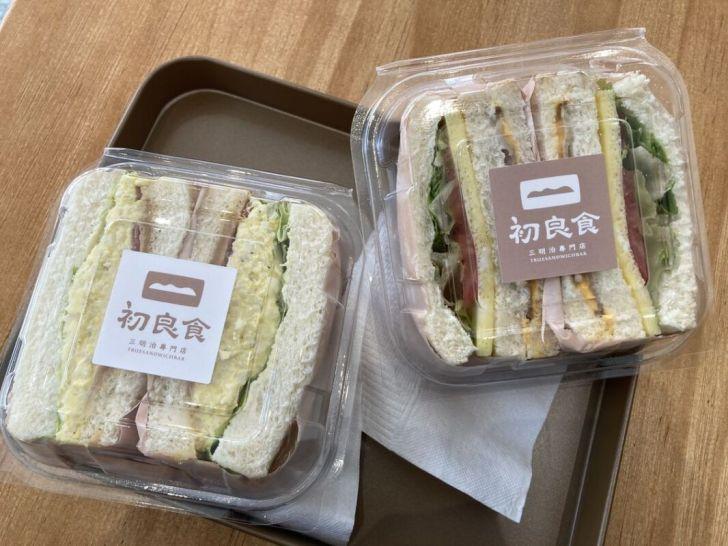 2021 03 31 225534 - 簡約文青風初良食三明治專門店,多達11種口味三明治可挑選,還有現烤香酥厚吐司
