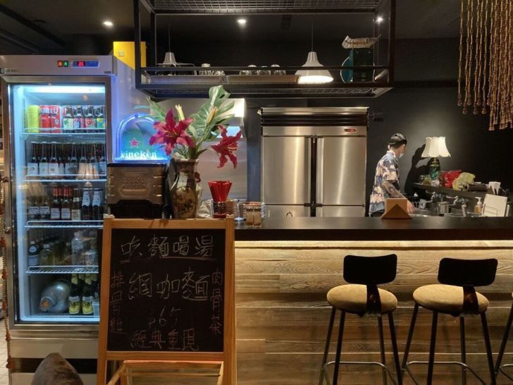 2021 04 15 000756 - 被酒吧耽誤的鹹酥雞店Pang滂鹹酥吧,先炸後炒滋味更迷人,台中宵夜新選擇