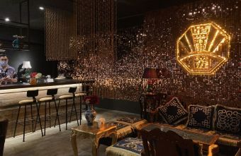 2021 04 15 001144 - 被酒吧耽誤的鹹酥雞店Pang滂鹹酥吧,先炸後炒滋味更迷人,台中宵夜新選擇