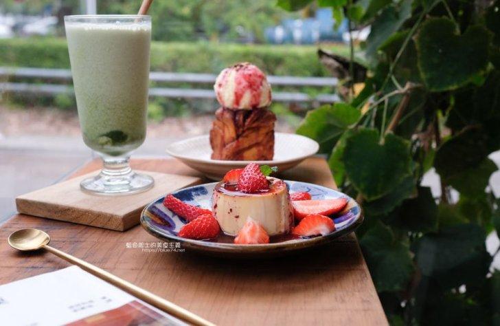 2021 04 17 170148 - 花毛かき氷喫茶-這次不吃冰,來份肉桂卷冰淇淋加上布丁的午茶組合