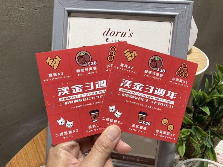 2021 04 20 075521 - 隱身在天津商圈巷弄中的日式咖哩專賣店,一盤咖哩享受多種主食還可續加咖哩醬,谷歌評價高達4.8