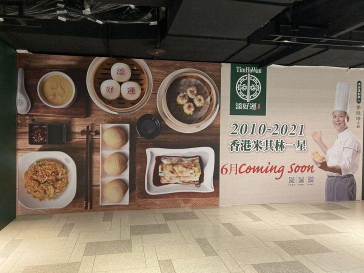 2021 04 20 175505 - 台中第一家!來自日本東京的一人燒肉店焼肉LIKE,即將進駐台中勤美,同期進駐還有米其林一星港點添好運