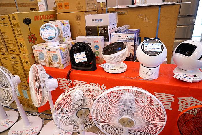 2021 04 30 012222 - 熱血採訪│神岡首場家電特賣,買指定冰箱送洗衣機,身分證有5或這幾碼再送好康