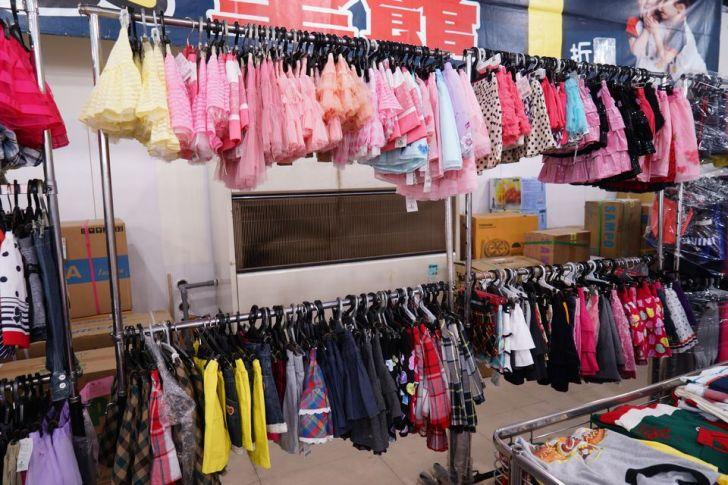 2021 04 30 122212 - 熱血採訪|台中大里童裝大出清,童衣童鞋通通只要1折,活動限定這10天
