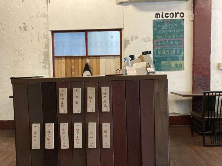 2021 04 30 174512 - 向上市場不起眼溫馨日式家庭料理,大推薄切炙燒牛肉飯,還有北海道傳統小吃伊摩奇口感超特別