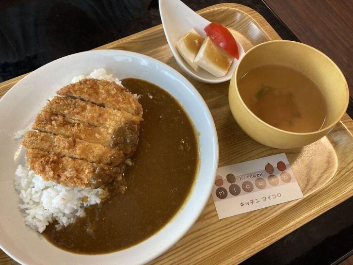 2021 04 30 174607 - 向上市場不起眼溫馨日式家庭料理,大推薄切炙燒牛肉飯,還有北海道傳統小吃伊摩奇口感超特別