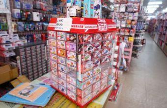 2021 05 06 200714 - 熱血採訪|台中這間玩具周年慶!上千多種玩具任你選,滿額免費升VIP活動只到這天