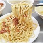台中傳統早午餐│在地飄香數十年,只賣魯肉飯、炒麵,各式湯品,只要銅板價就能吃飽足!!